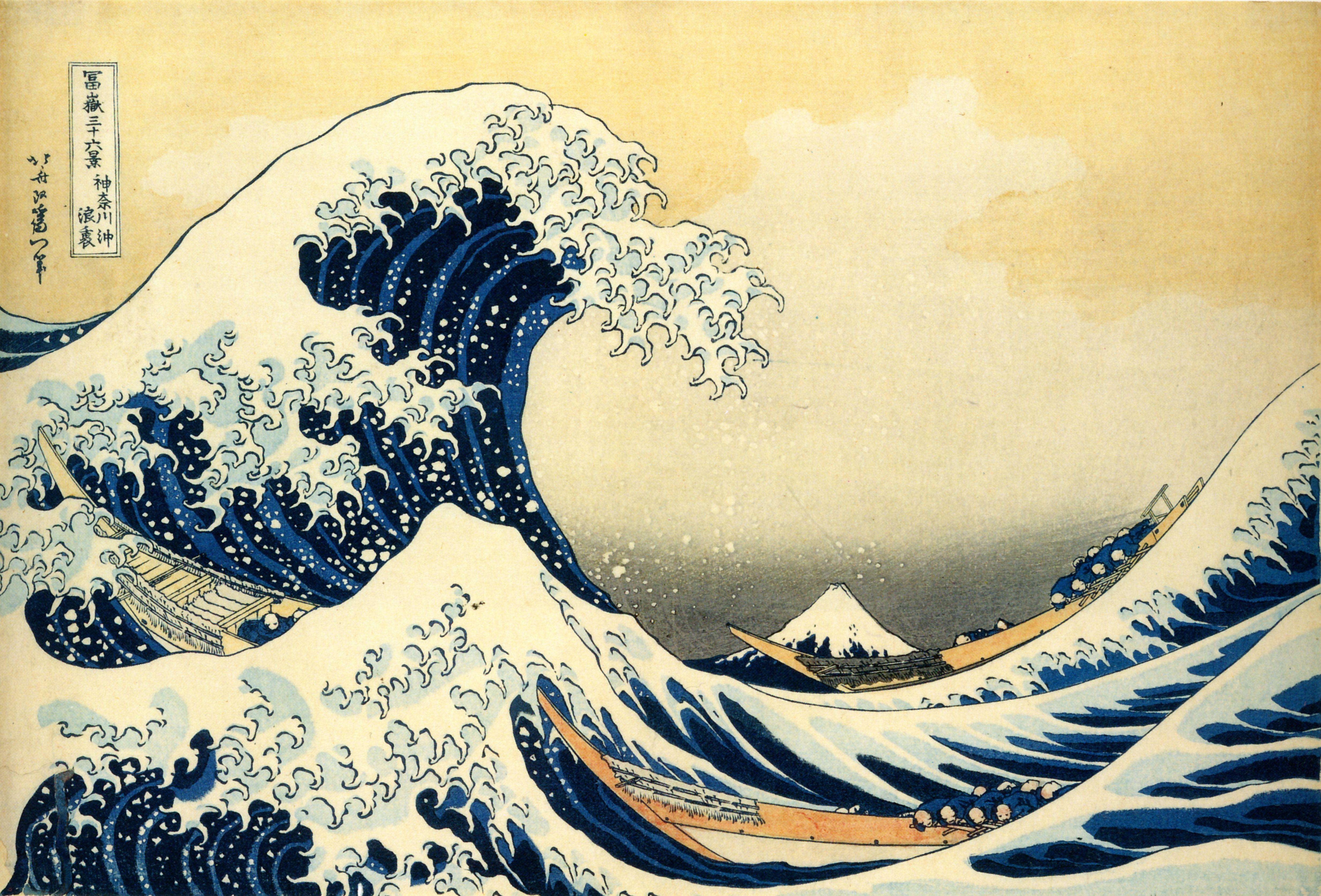 Прикольные, японские волны рисунок