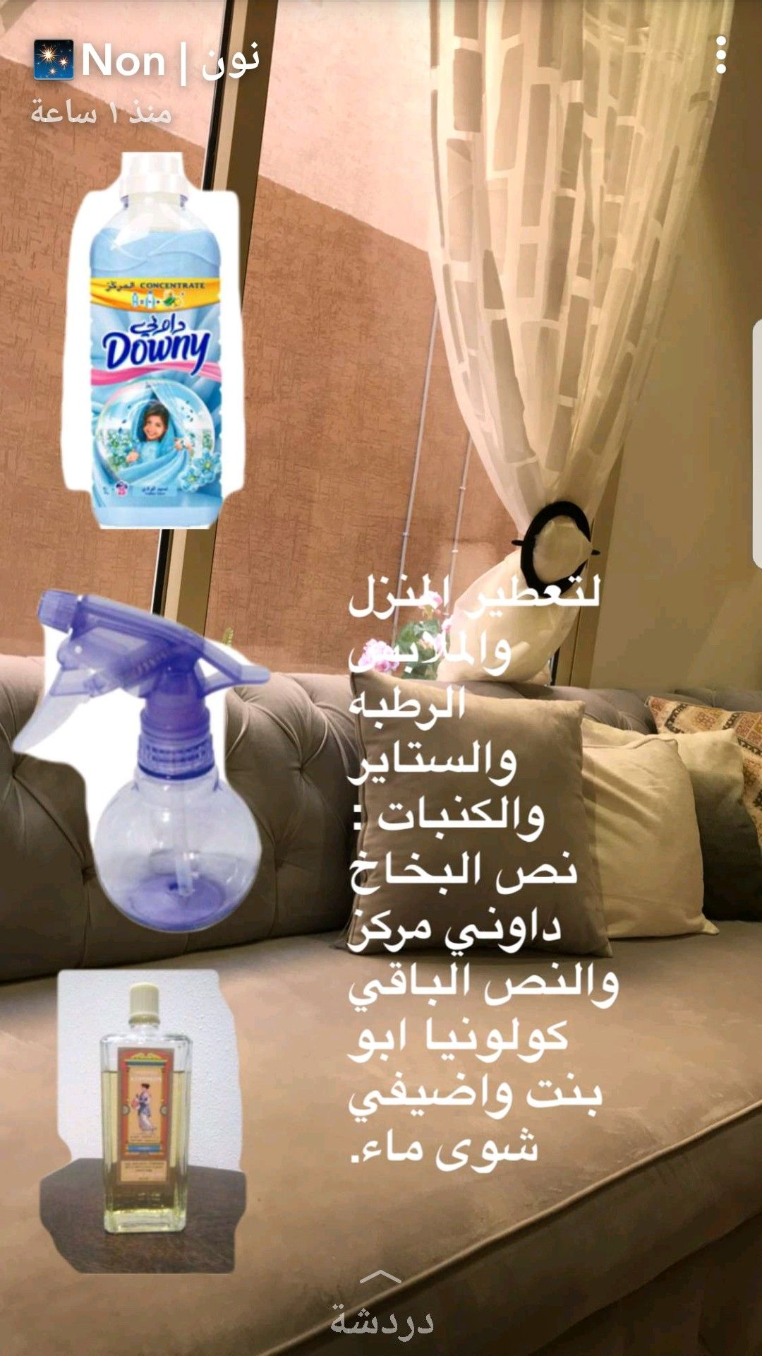 Furniture Spray Fabric Softener Cologne تعطير المنزل داوني كولونا ماء House Cleaning Checklist Clean House Diy Home Cleaning