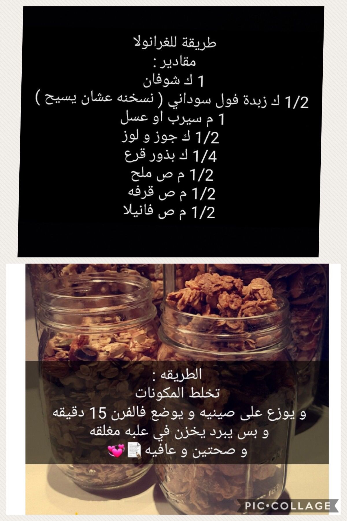 Pin By Hayam Elzwi On Yummicooking Cookout Food Healty Food Healthy Drinks Smoothies
