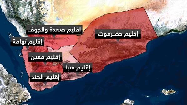 استراتيجية الضغط الصراع بين المصالح والتقسيم فى اليمن Aal
