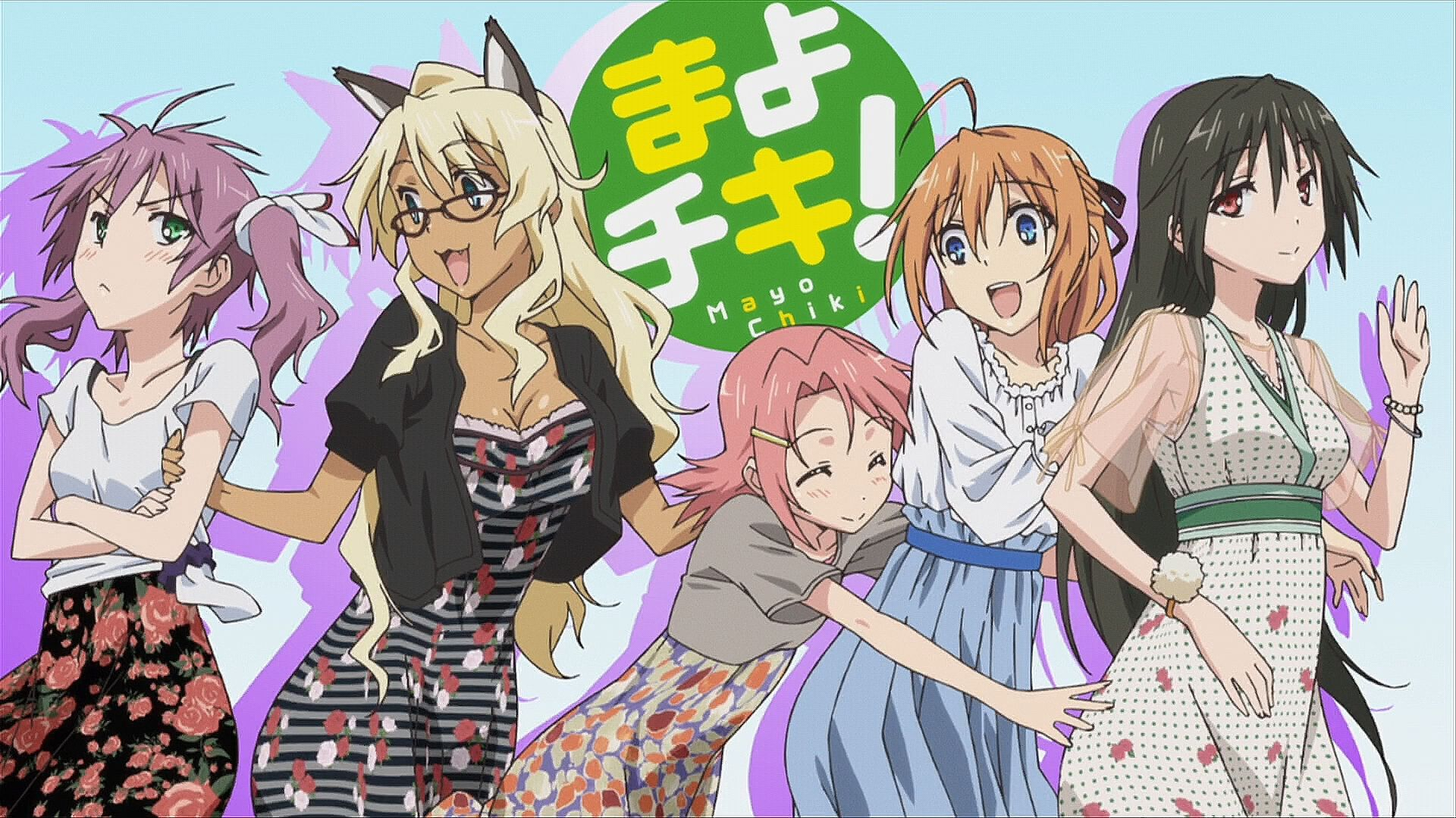 Mayo Chiki Mayo chiki, Anime, Anime films