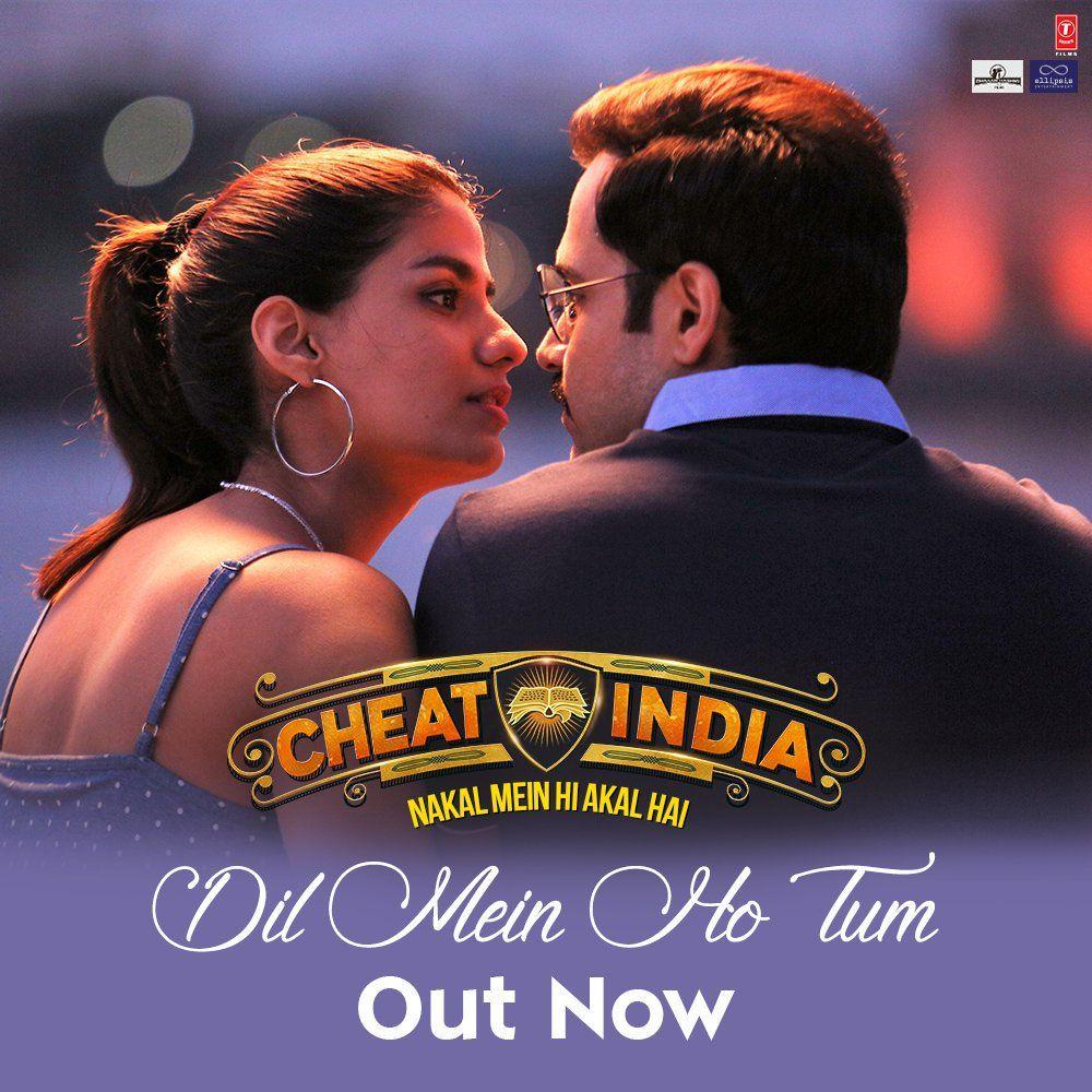 Dil Mein Ho Tum Lyrics Romantic Songs Lyrics Classic Songs