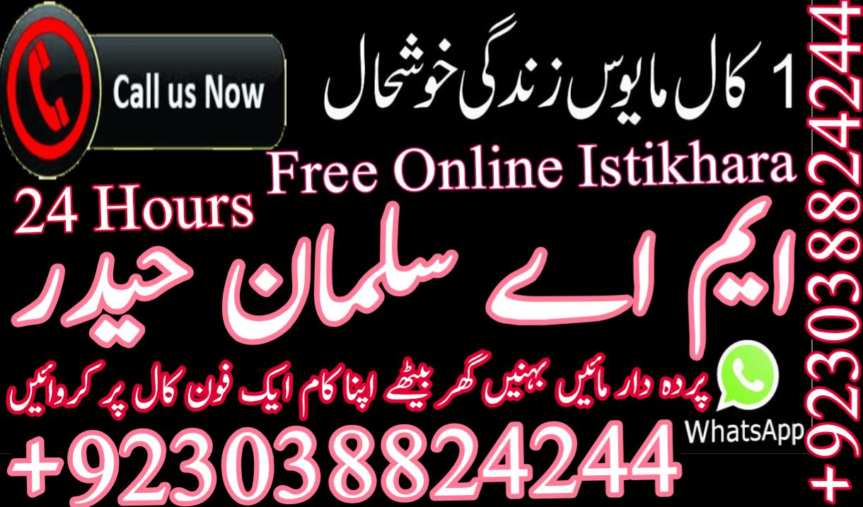 Com pakistan lahore shadi Pakistani Brides