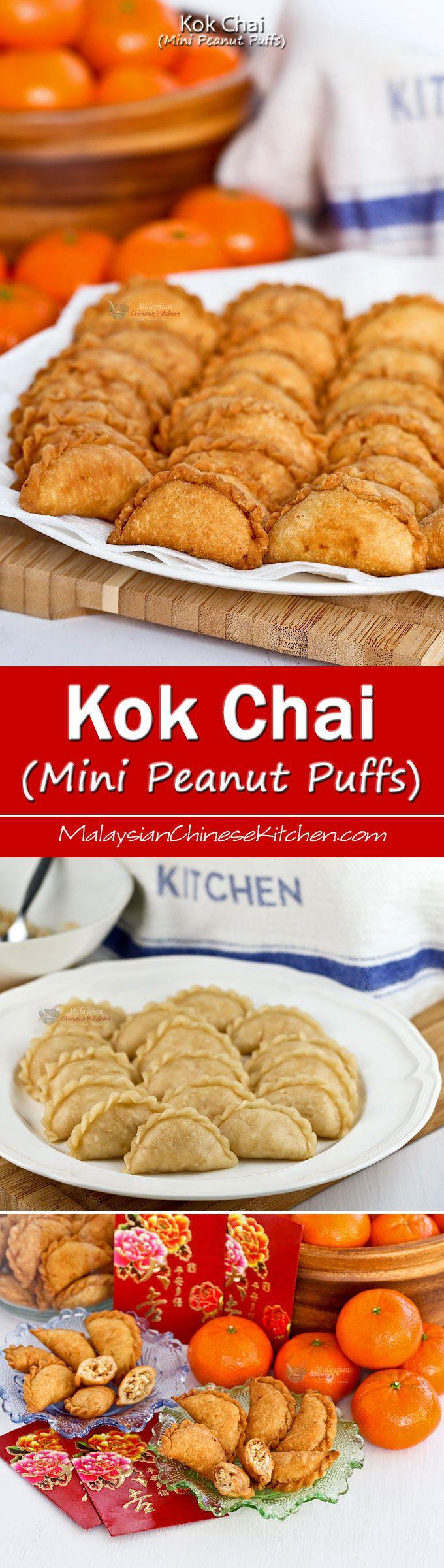 Kok Chai (Mini Peanut Puffs) | Malaysian Chinese Kitchen