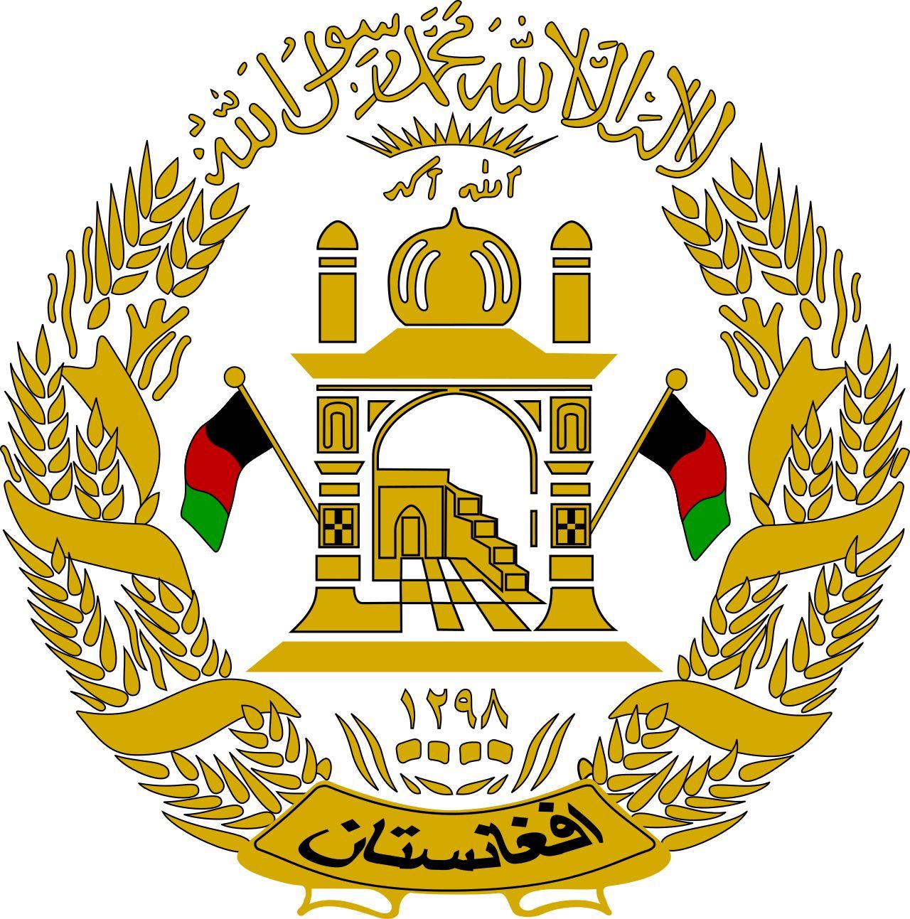 Sadarat Palace Coat Of Arms Afghanistan Peace