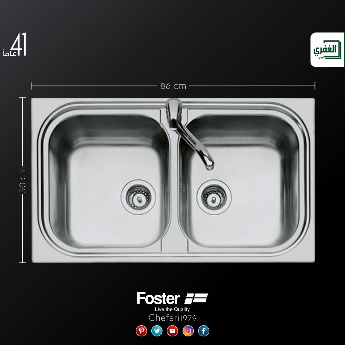 من شركة Foster حوض مطبخ ايطالي Foster استانلس استيل 304 مفرد مقاس 86x50cm للمزيد زورونا على موقع الشركة Https Www Ghefari Co Home Decor Sink Decor