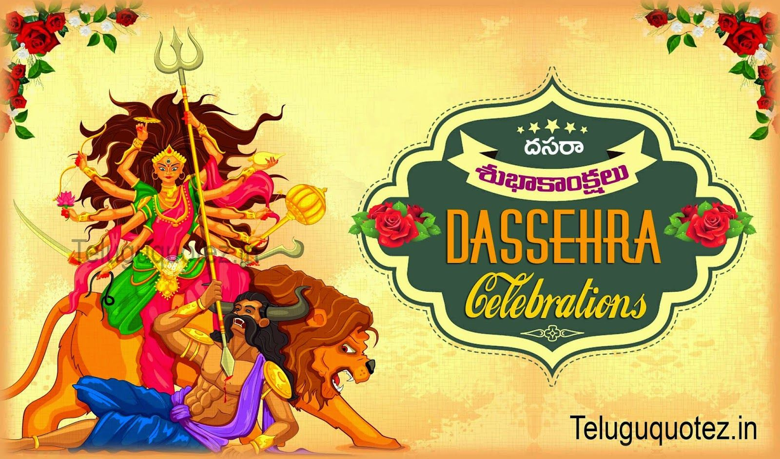 Dussehra greetings sms text messages in telugu dussehra quotes dussehra greetings sms text messages in telugu m4hsunfo