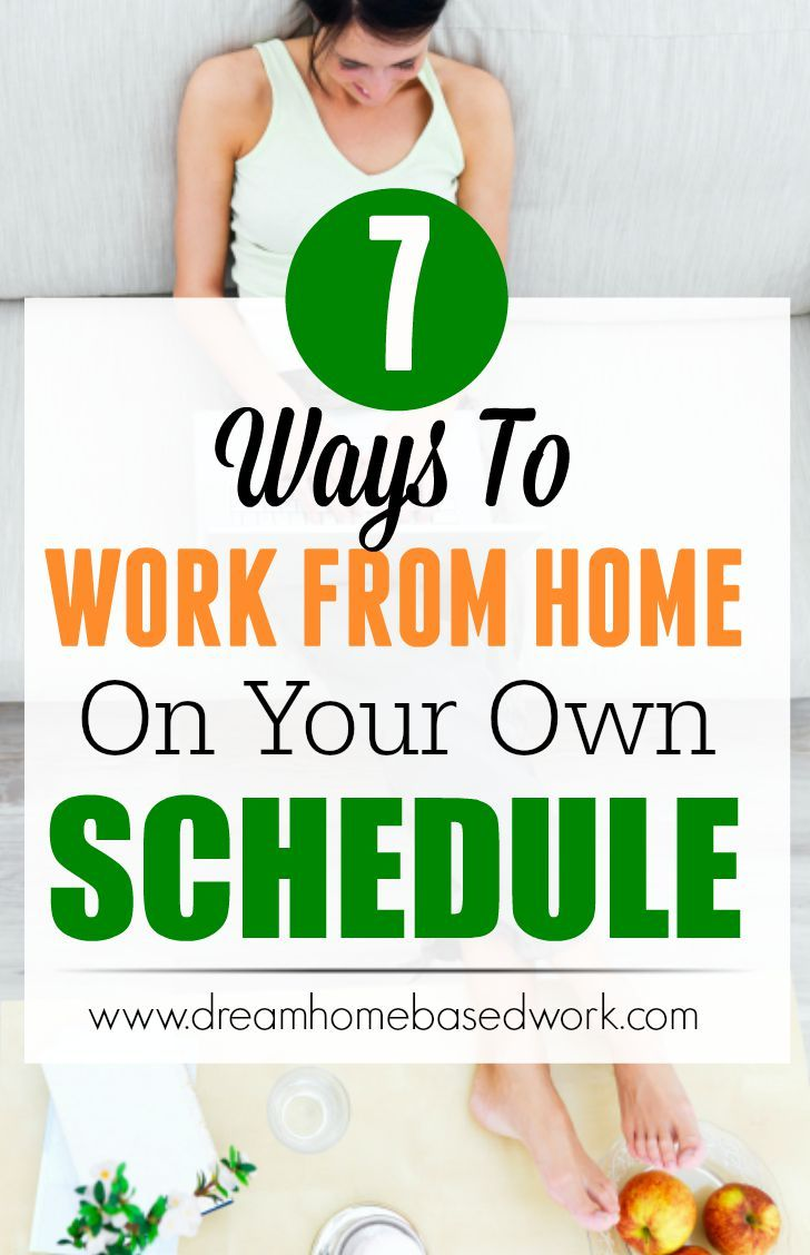 7 Ways To Work from Home On Your Own Schedule | Frugal and Blogging