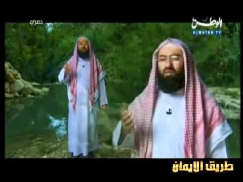 1 قصة آدم عليه السلام 1 نبيل العوضي كاملة Youtube Kids Tv Raincoat Nun Dress