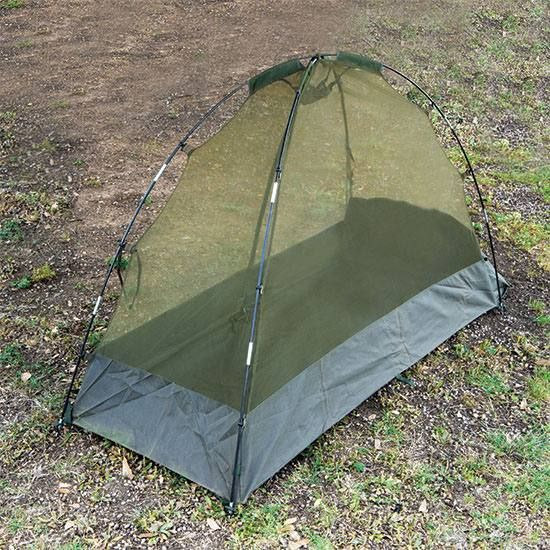 British Military Issue Mosquito Cot Tent Fits Your U. or British Issue Cot Or Erects On Ground & The 5 Best Military Surplus Items Under $20 | Camping Hunting ...