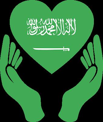 تحميل صورة العلم السعودي تصميم علم السعودية للتحميل National Day Saudi Saudi Arabia Flag Birthday Balloons Clipart