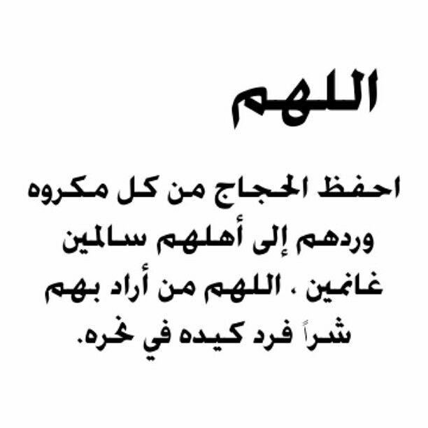 دعاء صلاة رسم كورة مسابقة تصميمي البحرين قطر الإمارات السعودية الكويت Math Arabic Calligraphy Math Equations