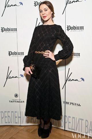 Ulyana Sergeenko - Page 6 - the Fashion Spot