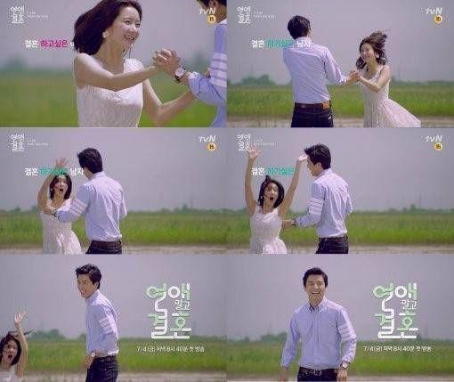 Yeon Woo Jin Marriage Not Hookup