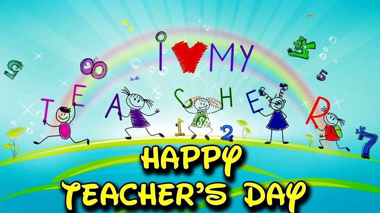 pinsufi guru on public  happy teachers day teachers