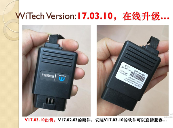 New Witech Micropod ii with v17 03 10 Software support