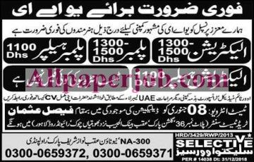 Jobs In UAE Urgently Required Electrician Plumber Helper Test Interview 08 Jan 2019 For More Info Visit My Site Home Page Click Here