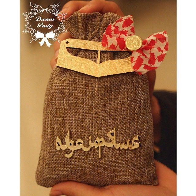 ميزي عيالج معانا في القرقاعون للطلب أو لتفاصيل أكثر التواصل على الواتساب Ramadan Gifts Eid Crafts Ramadan Crafts