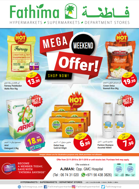 Mega Weekend Offer At Fathima Hypermarket Ajman Branch Offer