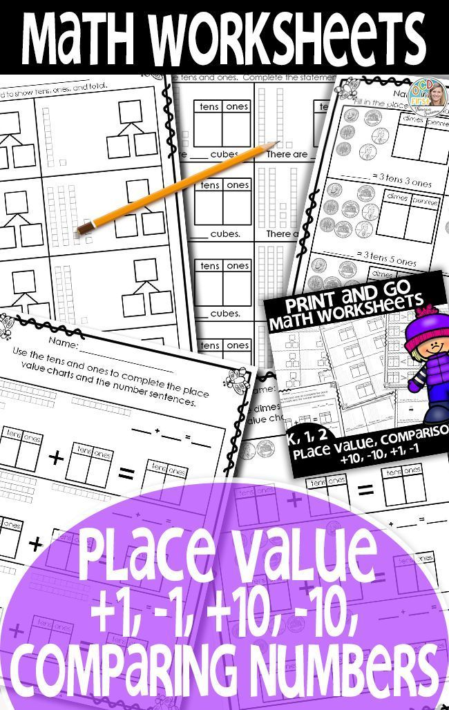 These no prep 1st grade math worksheets will help with place value ...