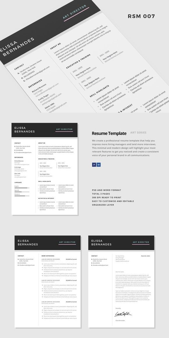 Resume Template Capella Printables Resume Template