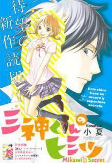 lectura Mikami-kun no Himitsu Manga, Mikami-kun no Himitsu Manga Español, Mikami-kun no Himitsu Ch.0