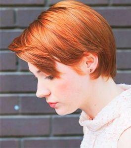 Karen Gillan Short Hair
