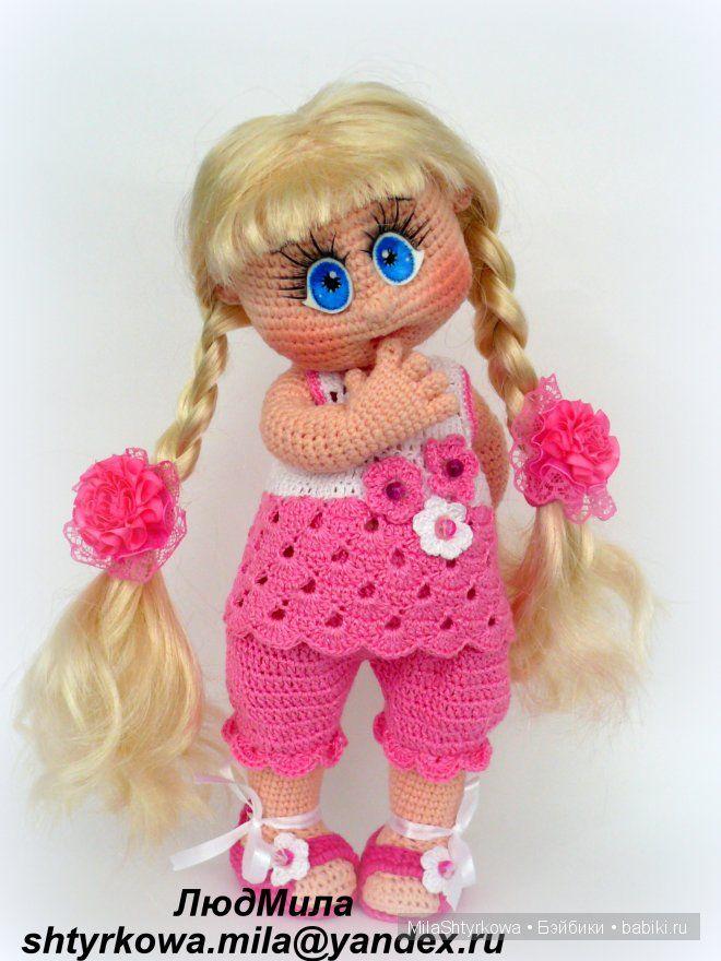 Мастер класс вяжем куклы крючком