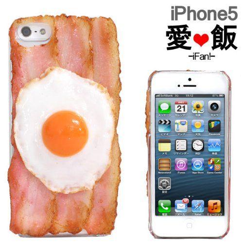 iMeshi Japanese Food iPhone 5 Case (Sunny Side Up w/ Bacon) Strapya http://www.amazon.com/dp/B00ALRE7SS/ref=cm_sw_r_pi_dp_fjk5ub1BC1TEV