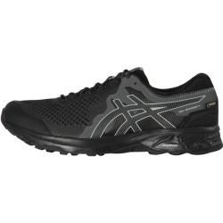 Photo of Asics men's trail running shoes Gel-Sonoma 4 G-tx, size 41 ½ in black / gray / silver, size 41 ½ in sc