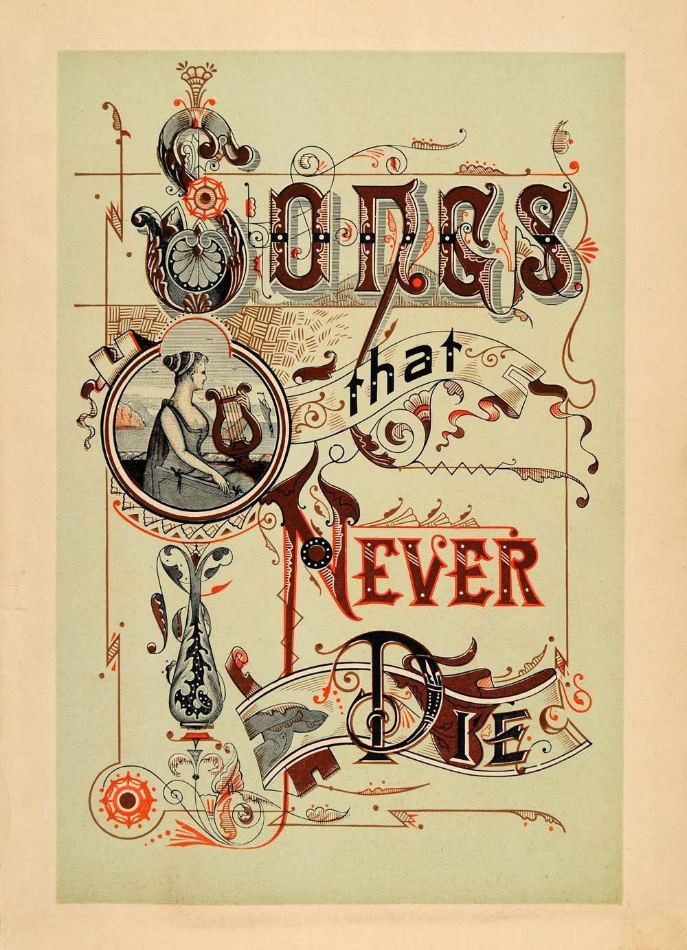 1894 Lithograph Art Nouveau Songs That Never Die Music Lyre Harp Rare Decor Harp Vintage Typography Art Nouveau Wallpaper Art Nouveau