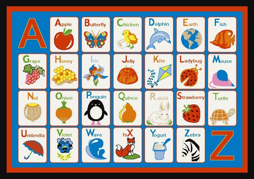 Concord Global Fun Time 0780 Alphabet (Multi) - 4.5X6'1 $79.56 www.AceRugs.com