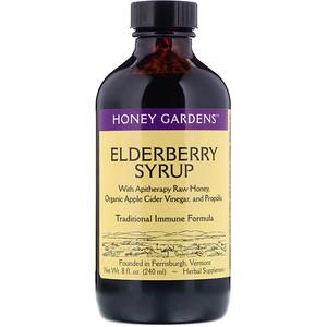 Honey Gardens شراب الخمان مع عسل علاج النحل الخام خل التفاح العضوي العكبر 8 أونصة سائلة 240 ملم In 2020 Organic Apple Cider Organic Apple Cider Vinegar Elderberry Syrup