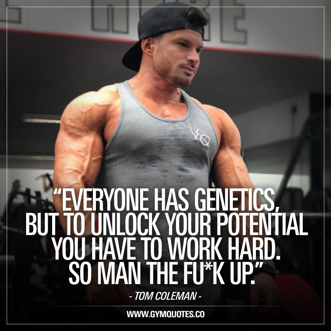To Unlock Your Potential You Have To Work Hard