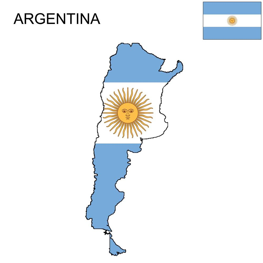 Pin By Farah Hakmi On Flags In 2020 Argentina Flag Flag Argentina Map
