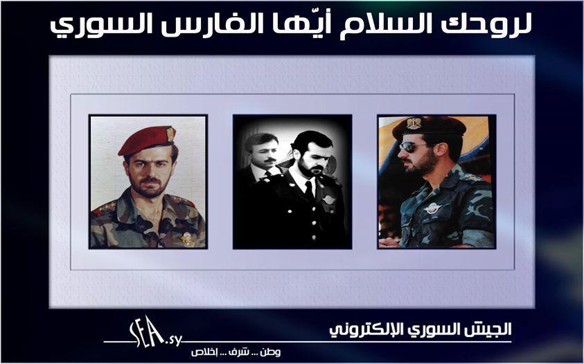 الجيش السوري الالكتروني وطن ★ شرف ★ إخلاص
