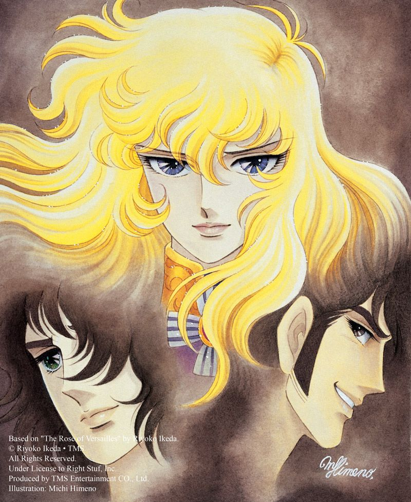 The Rose Of Versailles Episode 40