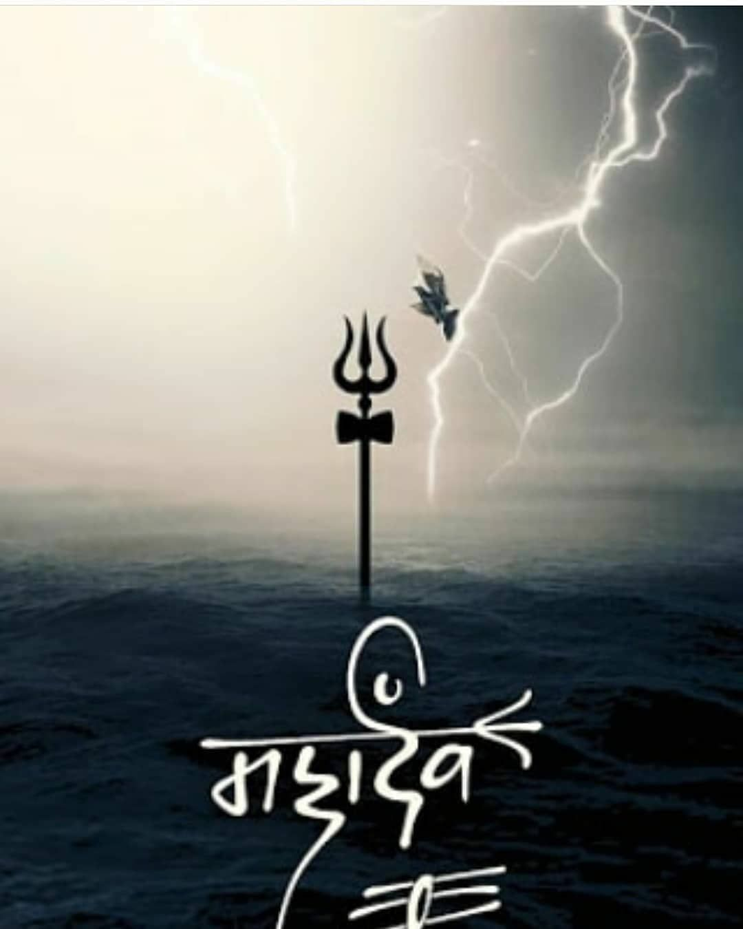 3d Hd Mahakal Wallpaper Background Images Hd Shiva Lord Wallpapers Om Namah Shivaya