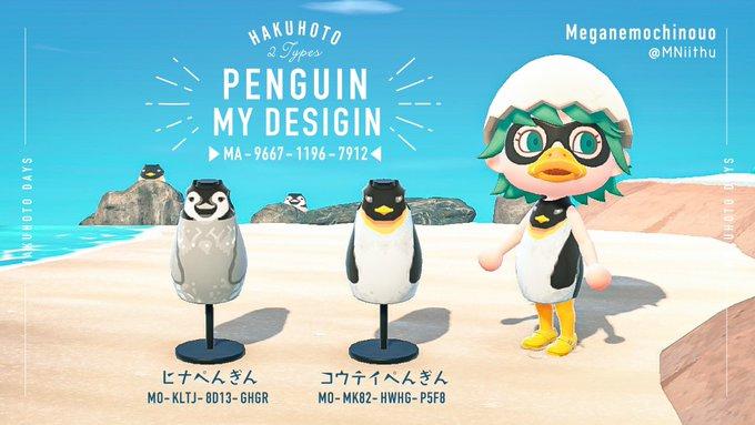 Twitter   Animal crossing 3ds, Animal crossing, Animal crossing game
