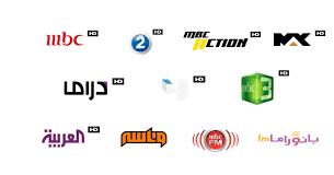 Mbc Mbc Action Mbc Bollywood Mbc مصر ام بي سي ام بي سي 2 ام بي