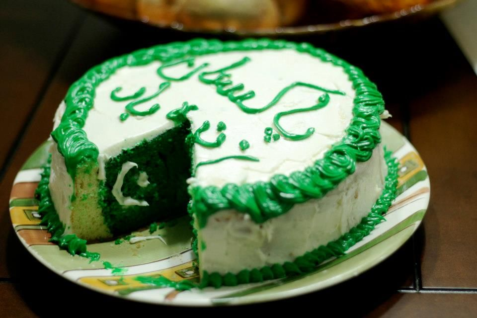 Mehndi Cake Download : Pakistan cakes cake the small available fruit like