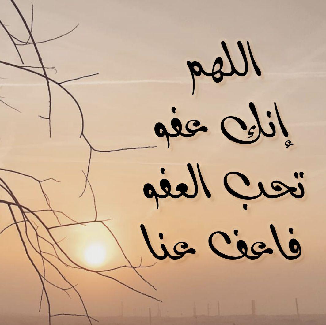 Pin By أدعية وأذكار On شهر رمضان Ramadan Ramadan Mubarak Arabic Calligraphy