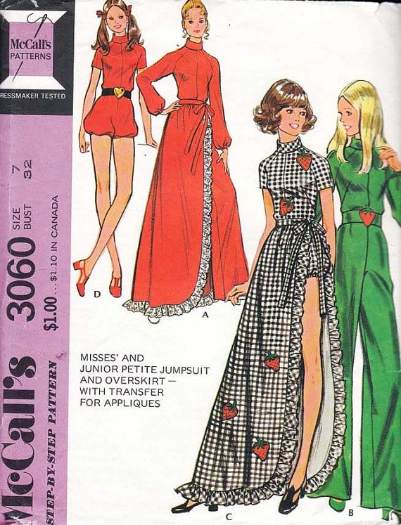 £1 Glam PARTY DRESS Cut-Away /& Neckband Prima Sewing Pattern 10 12 14 16 18 20