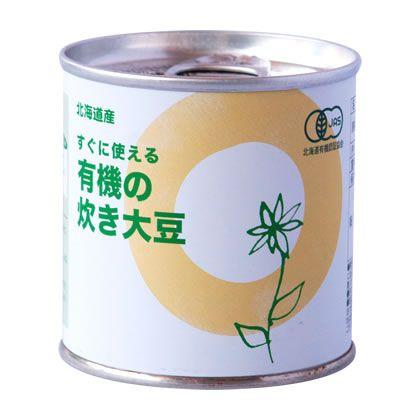 【無添加】【缶詰め】ドライパック有機大豆