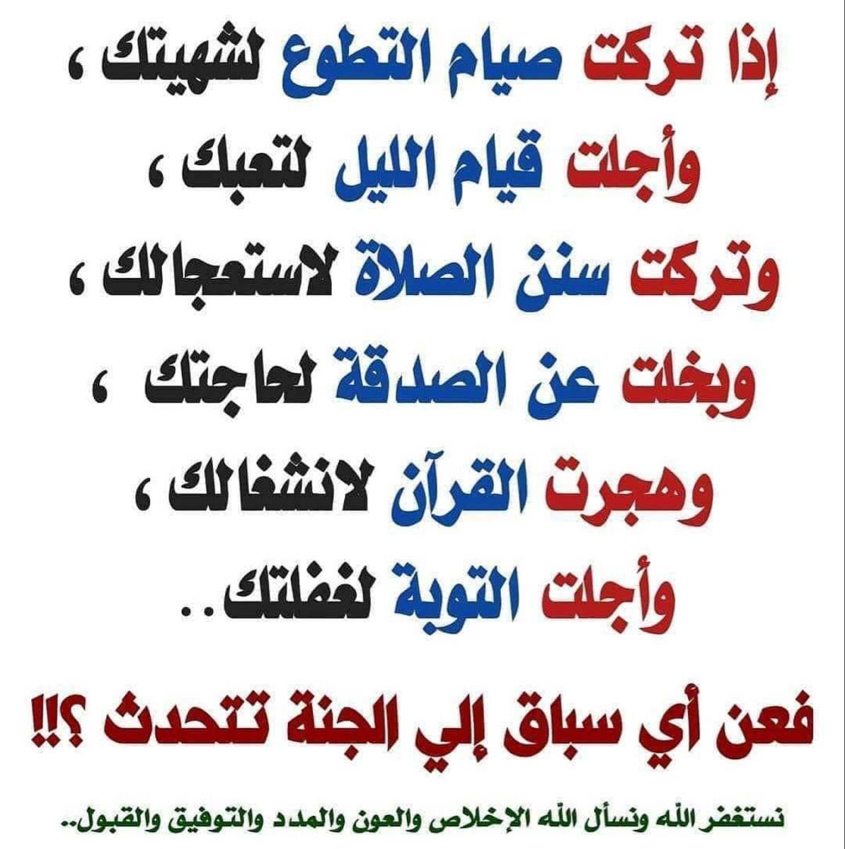 Pin By Albaraa Network On الاسلام In 2021 Arabic Calligraphy Calligraphy My World