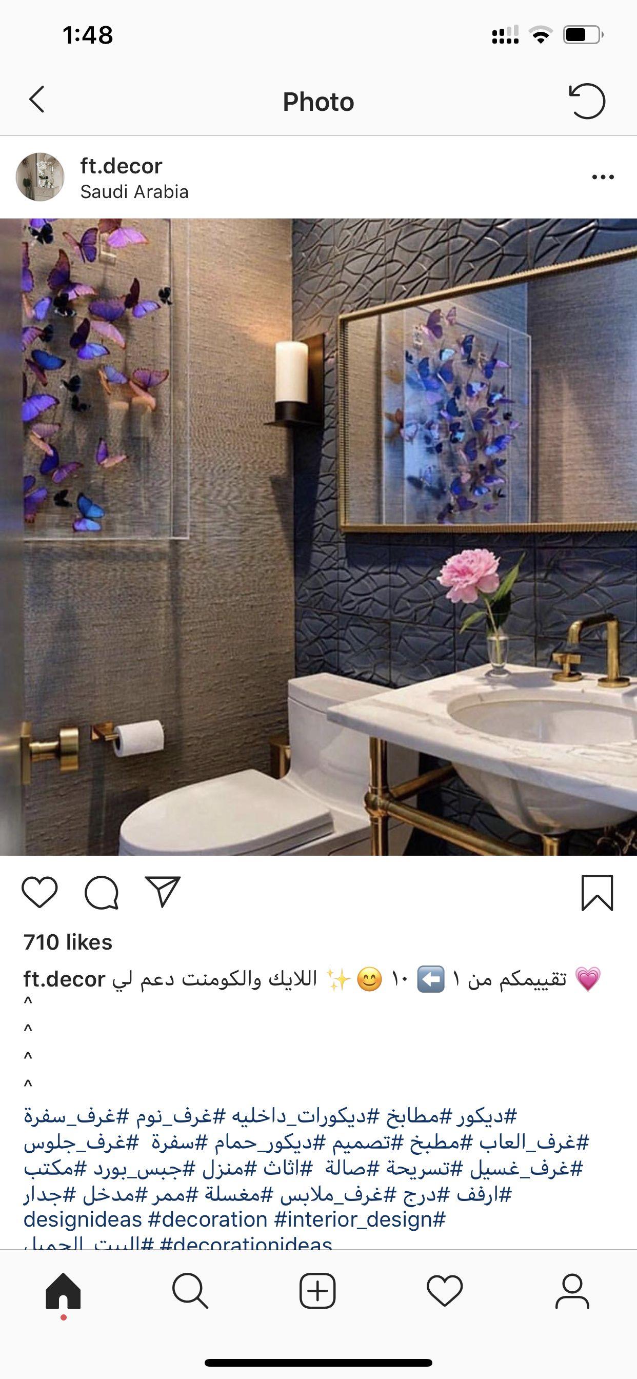 Pin By Moneera Ls4 On ديكور Vanity Double Vanity Bathroom Vanity
