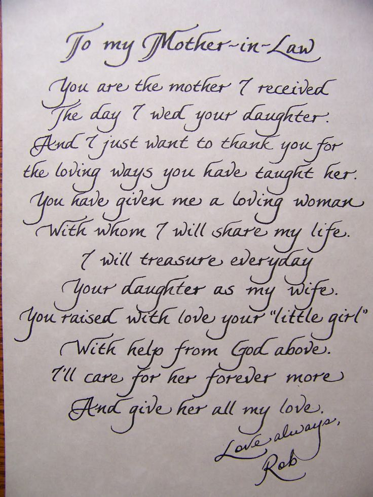 letter to mother of the bride google search