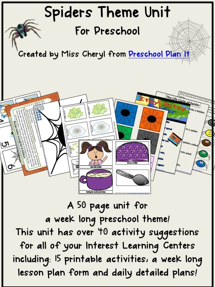 A Preschool Spider Theme With Over  Preschool Lesson Plan