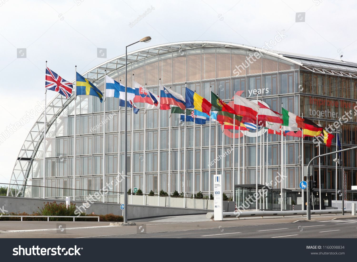 Kirchberg Luxembourg July 21 2018 European Investment Bank Building In Luxembourg The European Investment Bank Is The European Union S Nonprofit L Kirchberg