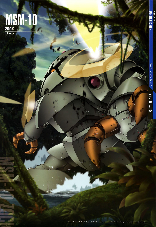 MSM10 Zock Gundam wallpapers, Gundam art, Gundam mobile